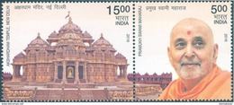 INDIA 2016 Swamiji Maharaj& Akshardham Temple Se-tenent Pair MNH Elephant  2V - Hinduism