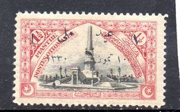 TURQUIA. AÑO 1914. Yv 199 (MH) - 1858-1921 Ottoman Empire