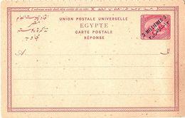 AF-L41 - EGYPTE Entier Postal Surchargé - 1915-1921 Protectorat Britannique