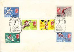 MICHEL 2932B-2937B - NON DENTELE SUR LETTRE AVEC CACHET OLYMPIADE DE TOKIO 1964 - N/C - Storia Postale