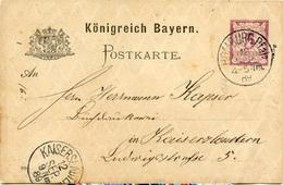(Lo57) Altdeutschland Ganzs. Bayern. St. Homburg Pfalz N. Kaiserslautern - Germany