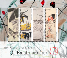 GHANA 2014 ** 150th Birthday Of Qi Baishi M/S I - OFFICIAL ISSUE - DH9999 - Künste