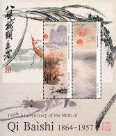 GHANA 2014 ** 150th Birthday Of Qi Baishi S/S I - OFFICIAL ISSUE - DH9999 - Künste