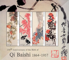 GHANA 2014 ** 150th Birthday Of Qi Baishi M/S II - OFFICIAL ISSUE - DH9999 - Künste