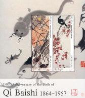 GHANA 2014 ** 150th Birthday Of Qi Baishi S/S II - OFFICIAL ISSUE - DH9999 - Sonstige