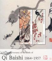 GHANA 2014 ** 150th Birthday Of Qi Baishi S/S II - OFFICIAL ISSUE - DH9999 - Künste