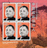 GHANA 2014 ** Leaders Of China Deng Xiaping M/S - OFFICIAL ISSUE - DH9999 - Persönlichkeiten