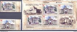 2017. Belarus, Europa 2017, 2v + S/s, Mint/** - Belarus