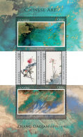 GUYANA 2014 ** Paintings Zhang Daqian M/S - OFFICIAL ISSUE - DH9999 - Künste