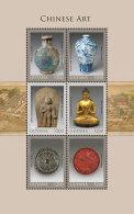 GUYANA 2014 ** Chinese Art Chinesische Kunst M/S - OFFICIAL ISSUE - DH9999 - Porzellan
