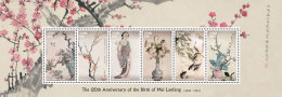 GUYANA 2014 ** 120th Birthday Of Mei Lanfang Music Opera M/S - OFFICIAL ISSUE - DH9999 - Musik
