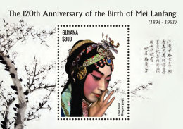 GUYANA 2014 ** 120th Birthday Of Mei Lanfang Music Opera S/S - OFFICIAL ISSUE - DH9999 - Musik