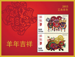 GUYANA 2015 ** Year Of The Goat S/S - OFFICIAL ISSUE - DH9999 - Chines. Neujahr