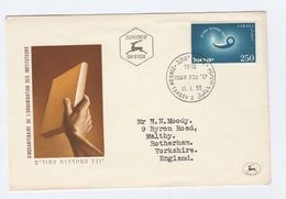 1955 Zikron Yaaqov  ISRAEL FDC TEACHERS ASSOCIATION  Stamps Cover Book - FDC