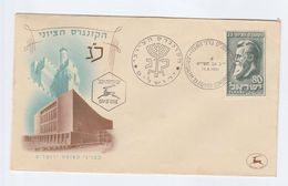 1951  ISRAEL FDC HERTZL  With ZIONIST CONGRESS SPECIAL Pmk Cover Stamps - FDC