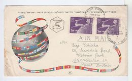 1950 Air Mail  Bikat Ono ISRAEL FDC STAG DEER Stamps Cover  To GB - FDC