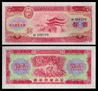 KOREA 10 WON 1959 P 15 UNC - Corée Du Sud