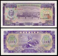BANK OF KOREA 50 WON 1959 Pick 16 UNC - Corée Du Sud