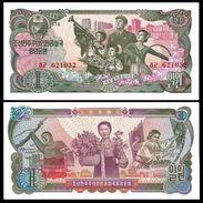BANK OF KOREA 1 WON Pick 18c UNC - Corée Du Sud