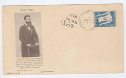 1949 ISRAEL FDC Stamps FLAG  SLOGAN Pmk LONG LIVE STATE OF ISRAEL Cover - FDC