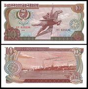 BANK OF KOREA 10 WON ND 1978 Pick 20a UNC - Corée Du Sud