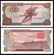 BANK OF KOREA 10 WON ND 1978 Pick 20c UNC - Corée Du Sud