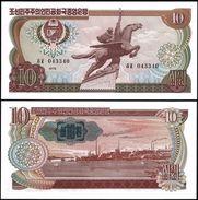 BANK OF KOREA 10 WON ND 1978 Pick 20e UNC - Corée Du Sud