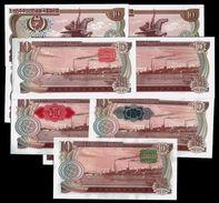 BANK OF KOREA 10 WON ND 1978 P 20 A,b,c,d,e UNC LOT 5 PCS - Corée Du Sud