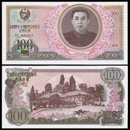 BANK OF KOREA 100 WON ND 1978 Pick 22 UNC - Korea, South