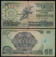 BANK OF KOREA 10 WON 1988 Pick 29 USED - Korea, Zuid