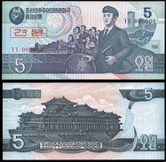 BANK OF KOREA 5 WON 1998 Pick 40s UNC SPECIMEN - Korea, South