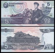 BANK OF KOREA 5 WON 1998 Pick 40 UNC - Corée Du Sud