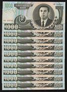 BANK OF KOREA 1000 WON 2006 Pick 45b UNC LOT X 10 PCS - Corée Du Sud