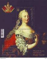 2017 Ukraine, Empress Maria Theresa, (joint Issue With Austria, Hungary, Slovenia, Croatia) Block MNH ** - Ukraine