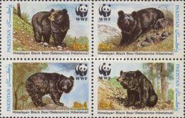 PAKISTAN MNH** STAMPS ,1989 Wildlife Protection - Asian Black Bear - Pakistan