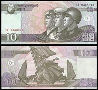 BANK OF KOREA 10 WON 2002 (2009) Pick 59 UNC - Corée Du Sud