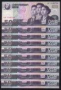 BANK OF KOREA 50 WON 2002-2009 Pick 60 UNC LOT X 10 PCS - Corée Du Sud