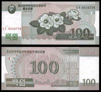 BANK OF KOREA 100 WON 2008 Pick 61 UNC - Corée Du Sud