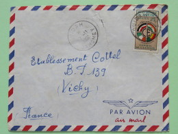 Dahomey (Benin) 1960 Cover Ouidah To Vichy France - Emblem Of The Entente - Benin - Dahomey (1960-...)