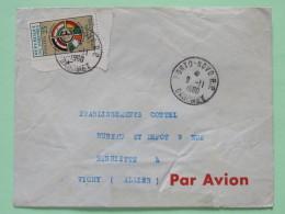 Dahomey (Benin) 1960 Cover Porto-Novo To Vichy France - Emblem Of The Entente - Benin - Dahomey (1960-...)