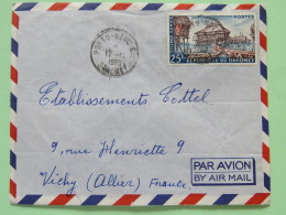 Dahomey (Benin) 1960 Cover Porto-Novo To Vichy France - Village Ganvie - Hut - Boats - Benin - Dahomey (1960-...)