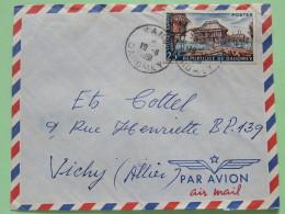 Dahomey (Benin) 1961 Cover Kandi To Vichy France - Village Ganvie - Hut - Boats - Benin - Dahomey (1960-...)