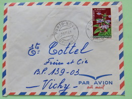 Dahomey (Benin) 1967 Cover Porto-Novo To Vichy France - Flowers - Benin - Dahomey (1960-...)