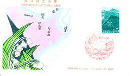 Japan Envelope FDC 1965 - FDC