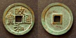 CHINA - NORTHERN SONG -  2 CASH  -  ZHENG HE TONG BAO   - LISHU SCRIPT - SONG Du NORD  - - CHINE - Chine