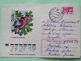 Russia / USSR 1977 Stationery Cover To Lithuania - Vilnius - Bird - Arms - 1923-1991 URSS