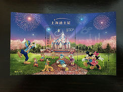 China 2016-14M Shanghai Disney S/S (上海迪士尼小全张), MNH - China