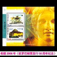 Greece Stamp 50th Anniversary Of Europa CEPT Block MNH 2006 Mi 40 - 2006