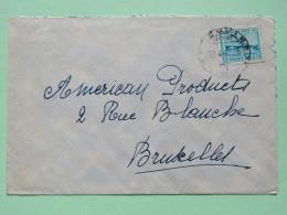 Belgium 1947 Cover Petigny To Bruxelles - Ship - Covers & Documents