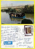 CPSM ISRAEL Epiphany Day On JORDAN River Voyagée 1967 ( NAZERAT ) - Israel